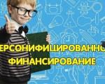 9ac3a15c738de33787d6a57ca32494a5_big